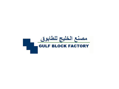 First Gulf Block & Precast Factory